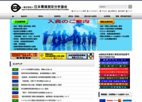 jemca.or.jp