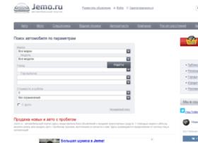 jemo.ru