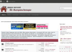 jemvik.ru