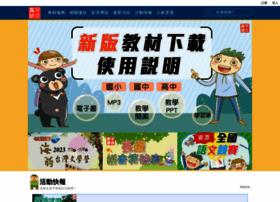 jen-pin.com.tw
