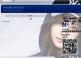 jen9945x.blogspot.com