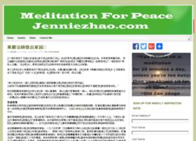 jenniezhao.com