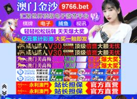 jensandjason.com