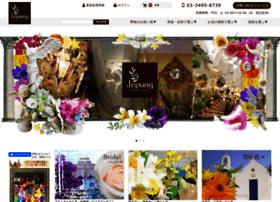 jepung.net