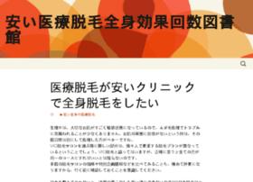 jerichome.org