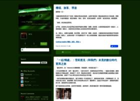 jerry_cheng.blogs.com