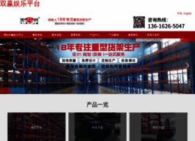 jerrygravel.com