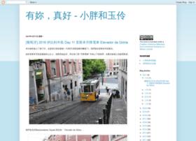 jerryweng.com