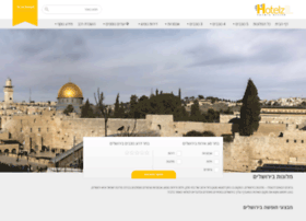 jerusalem-hotelz.co.il