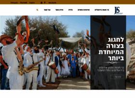 jerusalemsimcha.com