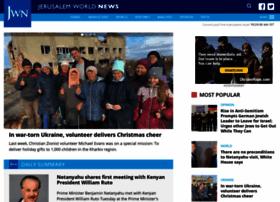 jerusalemworldnews.com