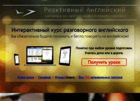 jetenglish.ru