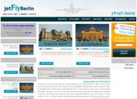jetflyberlin.co.il
