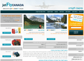 jetflycanada.co.il