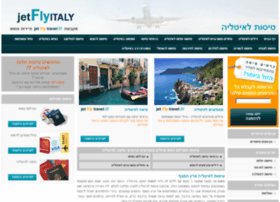 jetflyitaly.co.il