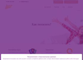 jetmoney.ru