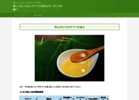 jetozaki.com