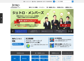 jetro.go.jp