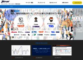 jetrun.jp