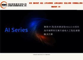 jetway.com.tw
