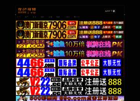 jeu-aquatique.com