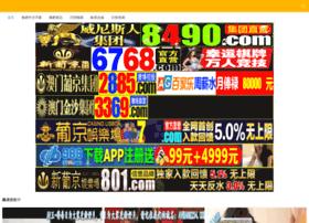 jeux-sos.com