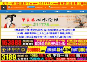 jeux124.com