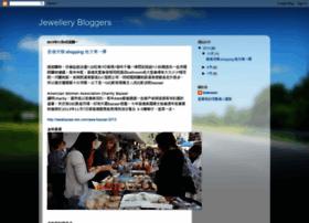 jewellerybloggers.blogspot.hk