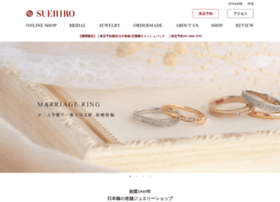 jewelry-suehiro.co.jp