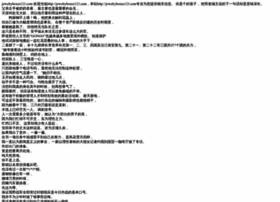 jewelryboxes123.com