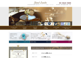 jewelsunsho.co.jp
