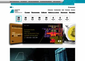 jewish-museum.ru