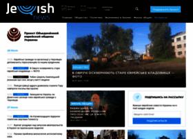 jewishnews.com.ua