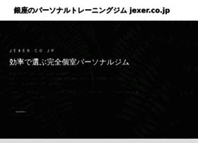 jexer.co.jp