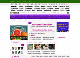 jf.99.com.cn