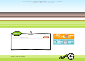 jfa-challengegame.com