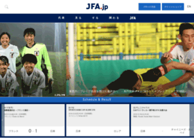 jfa.or.jp