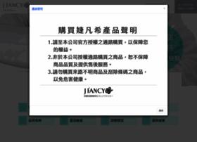 jfancy.com.tw