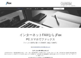 jfax.com