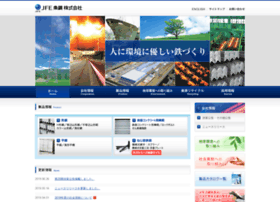 jfe-bs.co.jp