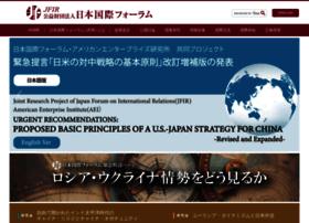 jfir.or.jp