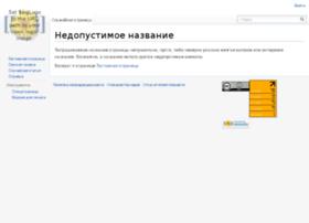 jfk-portal.org
