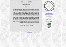 jft.na-iran.org