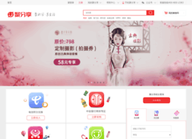 jfxiang.com