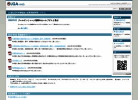 jga-web.jp