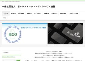 jgho.org