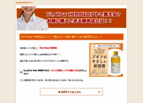 jgsla2010.com