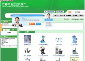 jgsyj.gkzhan.com