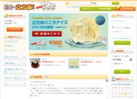 jgtc2012.jp