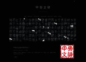 jgwy.net